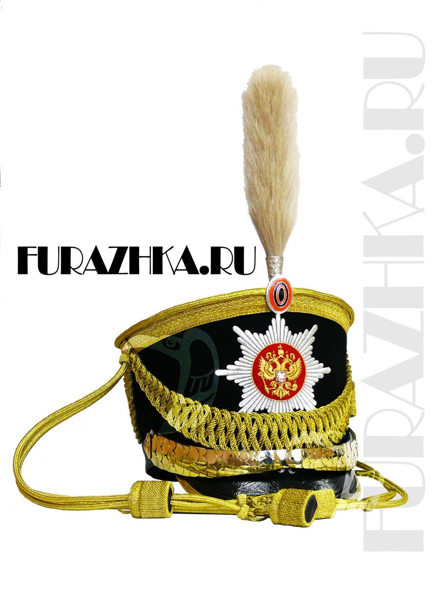 Кивер президентского полка для пеших подразделений.